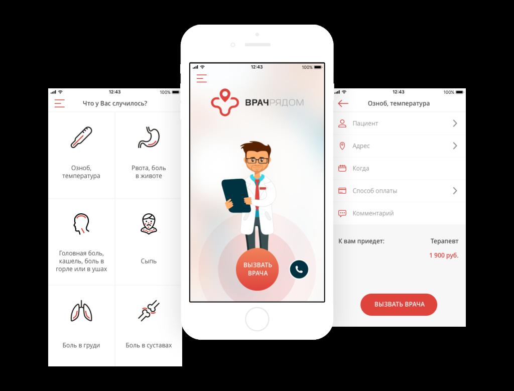 create a health advice app
