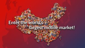 launch an app in china